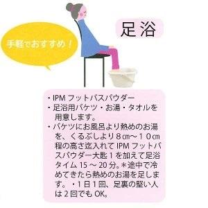 ashiyoku